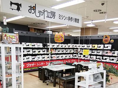 ゆめタウン福山蔵王店